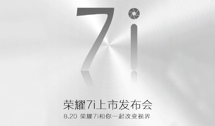 Huawei Honor 7i Teaser