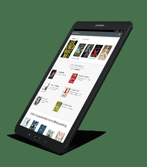 Samsung Galaxy Tab E Nook