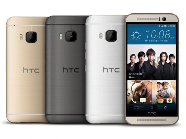 HTC One M9s Specs & Price