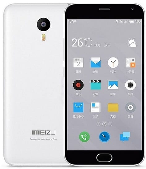 Meizu M2 Note Specs & Price