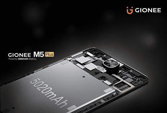 Gionee M5 Plus 5020 mAh Battery