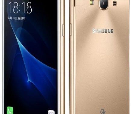 Samsung Galaxy J3 Pro Specs & Price
