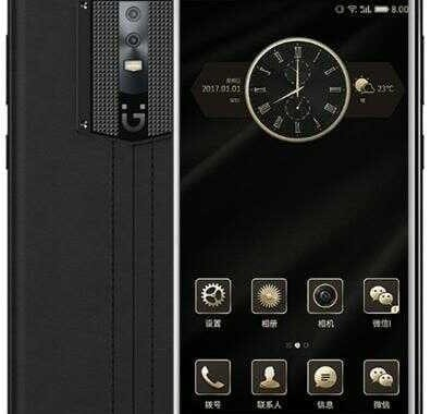 Gionee M2017 Specs & Price – with 7000 mAh Battery