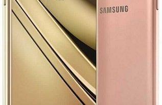 Samsung Galaxy C5 Pro Specs & Price