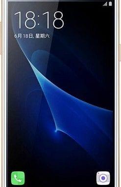 Samsung Galaxy J3 (2017) Specs & Price