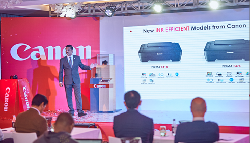 Canon Unveiling 4