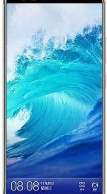 Gionee S11s Specs and Price