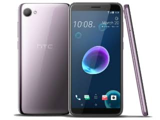 5e2244a9a3d HTC Desire 12 Specs and Price - Nigeria Technology Guide