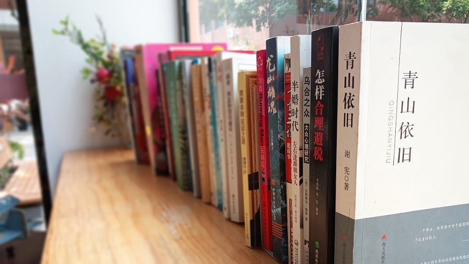 Photo of a Stack of Books taken with Umidigi One Pro
