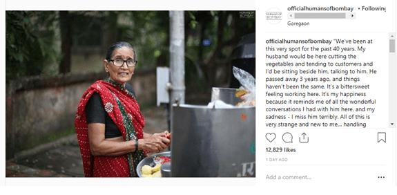 Bombay Instagram