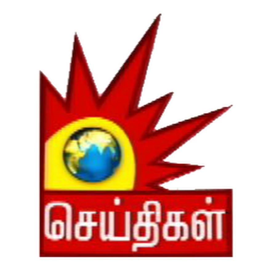 Kalaignar Seithigal TV