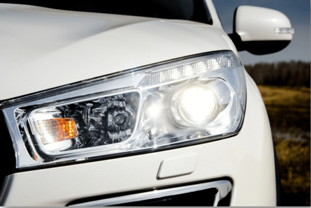 How to change a Car's headlights bulb