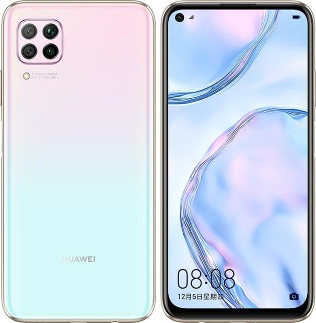 Huawei Nova SE specs