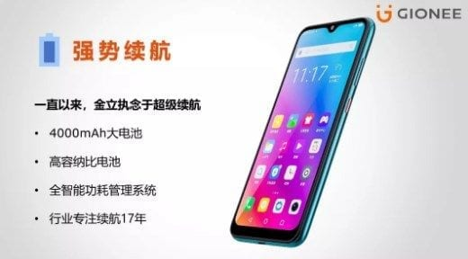 Gionee-M11s