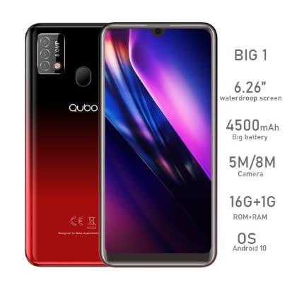 Qubo Big 1 specs